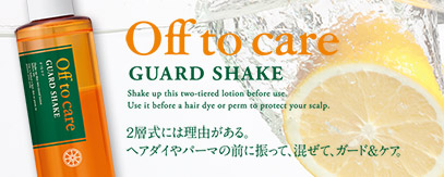 GUARD SHAKE Off to care ガードシェイク オフトケア